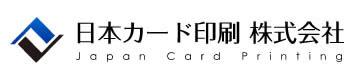 日本カード印刷株式会社