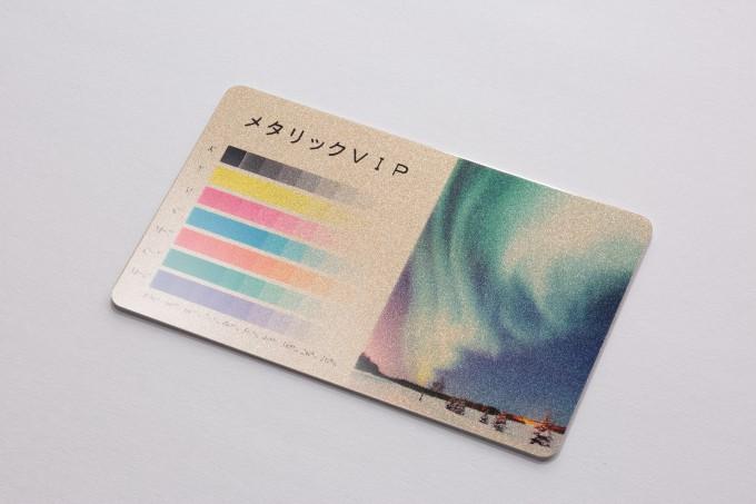 メタリックVIPカード(ゴールド)