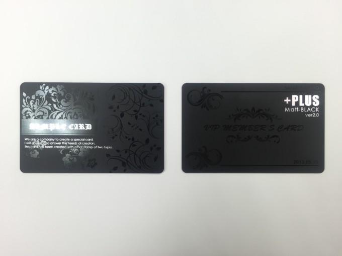 マットブラックカード、マットブラック+plusカード
