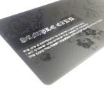 マットブラックカード