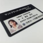 マットブラック+plusカード