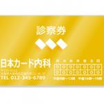 PVCプラスチックカード