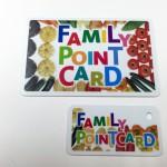 親子カード(表)