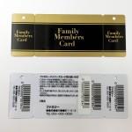 親子カード(表、裏)