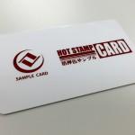 箔押し加工したカード