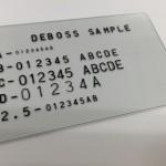 プラスチックカードに施すデボス加工