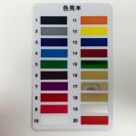 デボス加工の色見本