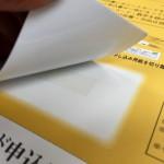 カード+台紙
