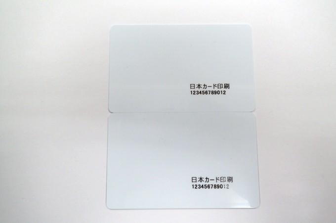 メンバーズカード検品1