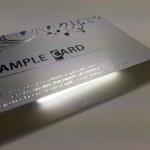 ヘアラインカードでメンバーズカードを作成