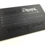 マットブラックカードでVIPカードを作成