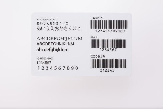 印刷できるバーコードの種類