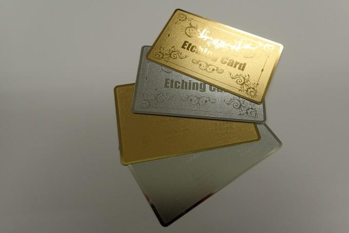 エッチングカード(金、銀)