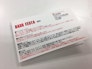 BASS FESTA エントリーカード(紙カード)裏面
