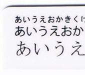 テキスト印字