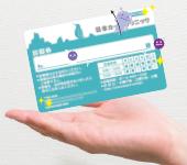 抗菌カード(クリスパーカード)
