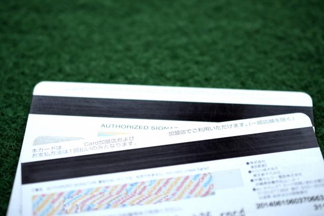 カード 磁気 不良 クレジット 💳クレジットカードが磁気不良で使えない?原因と復活まとめ
